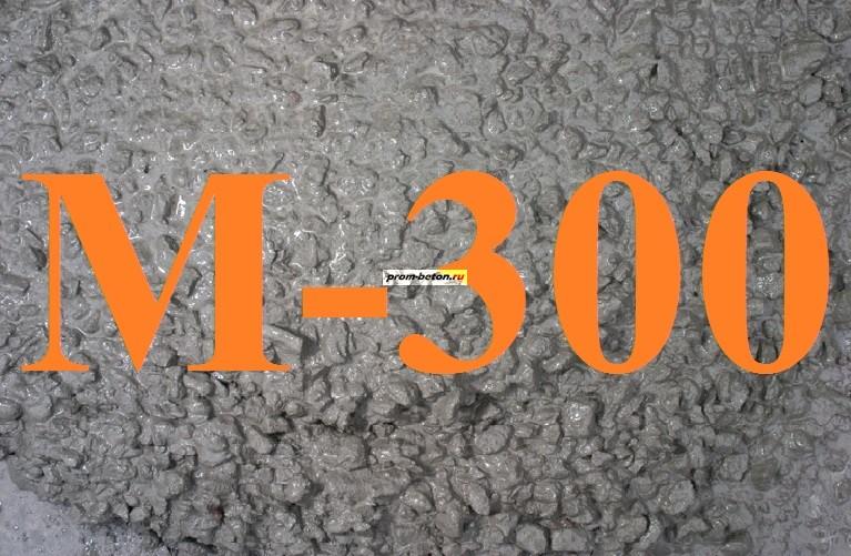 Бетон м300 воронеж купить дюбель 4х40 бетон